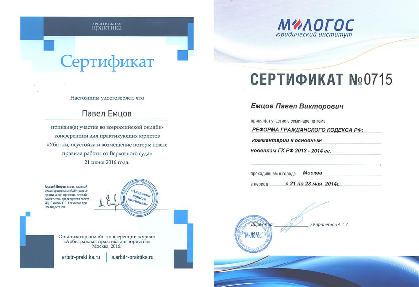 ЮК Слово Юридическая компания СЛОВО Калининград, банкротство